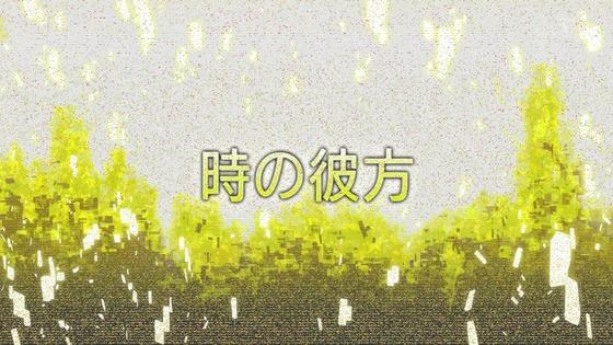 「SAO アリシゼーション」3期 第21話感想 画像 (4)