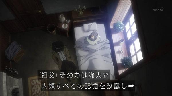 「進撃の巨人 Season3」(3期 6話)43話感想 (51)