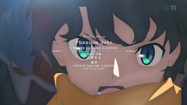 「FateGrand Order 絶対魔獣戦線バビロニア」FGO 2話感想 (4)