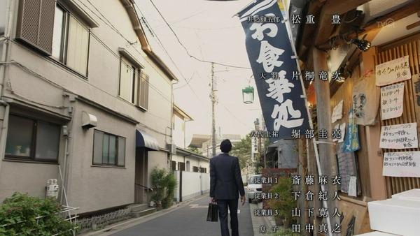 孤独のグルメ Season5 (101)