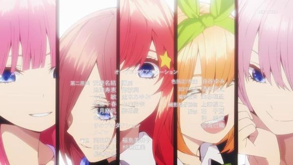 「五等分の花嫁」第8話感想 (45)