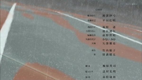 「恋は雨上がりのように」5話 (55)