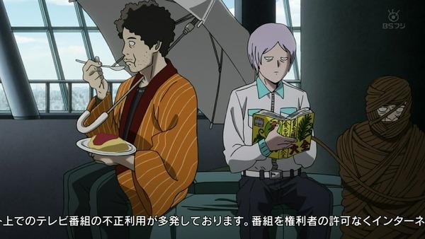 「モブサイコ100Ⅱ」2期 10話感想 (12)