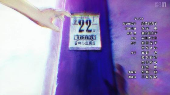 「ひぐらしのなく頃に 業」第11話感想(画像)考察  (53)