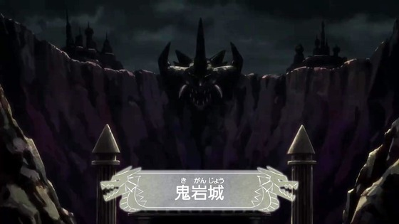 「ダイの大冒険」第5話感想 画像 (82)