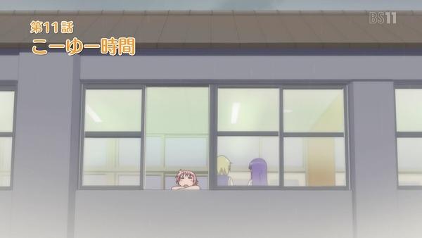 「ゆゆ式」11話感想 (25)
