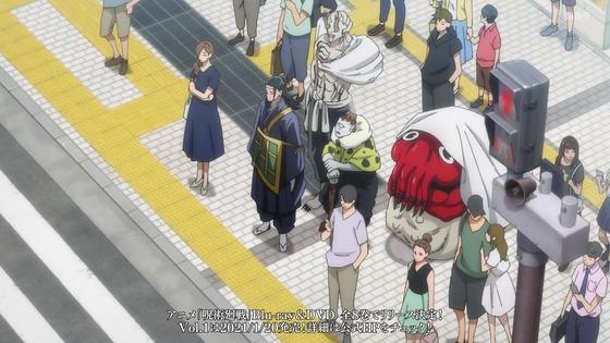 「呪術廻戦」第5話感想 画像 (62)