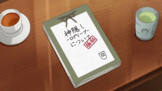 「ログホラ」3期 1話感想 (64)