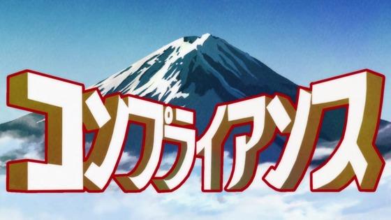 「おそ松さん」第3期 第1話感想 (56)