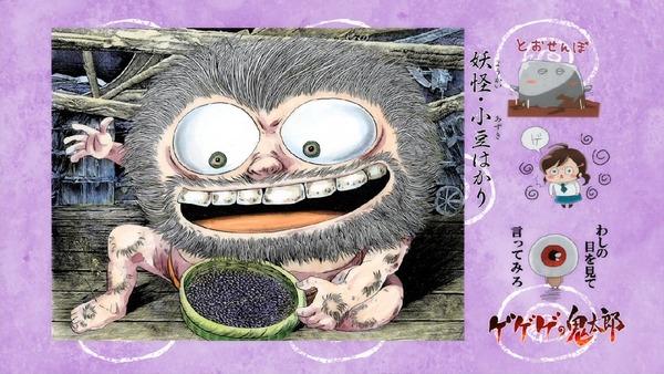 「ゲゲゲの鬼太郎」6期 31話感想 (21)