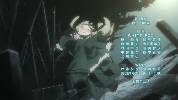 「少女終末旅行」8話 (43)
