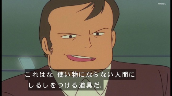 「未来少年コナン」第5話感想 (62)