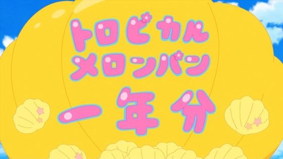 「トロピカル~ジュ!プリキュア」トロプリ 11話感想 (20)