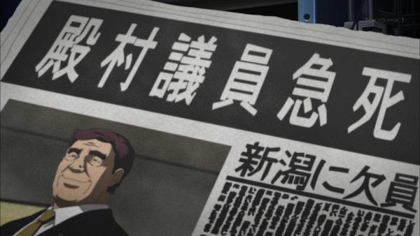 「アイドル事変」 (1)