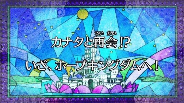 プリンセスプリキュア (10)