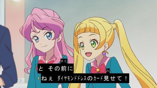 「アイカツフレンズ!」43話感想 (88)