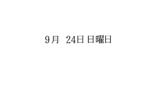 「サクラダリセット」13話 (14)
