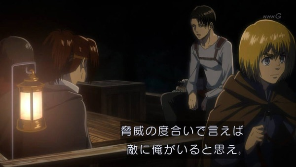 「進撃の巨人 Season3」(3期 6話)43話感想 (42)