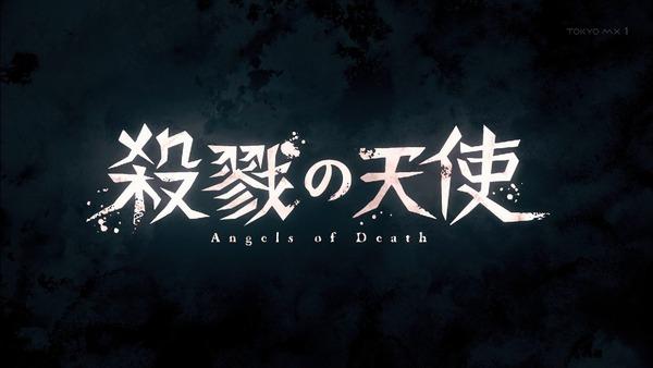 「殺戮の天使」1話感想 (1)
