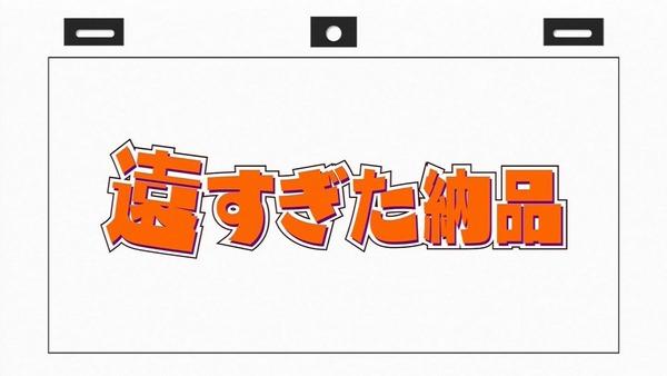SHIROBAKO (5)