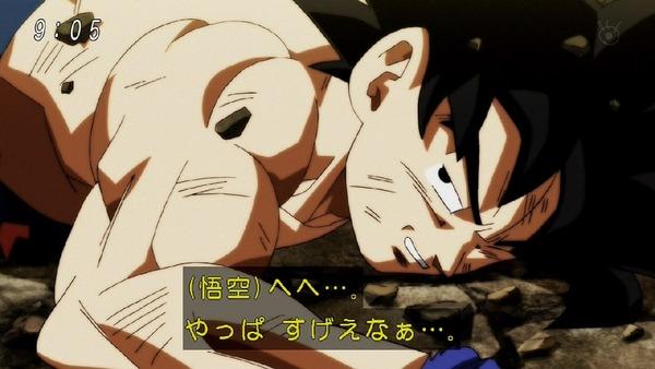 「ドラゴンボール超」131話 (14)