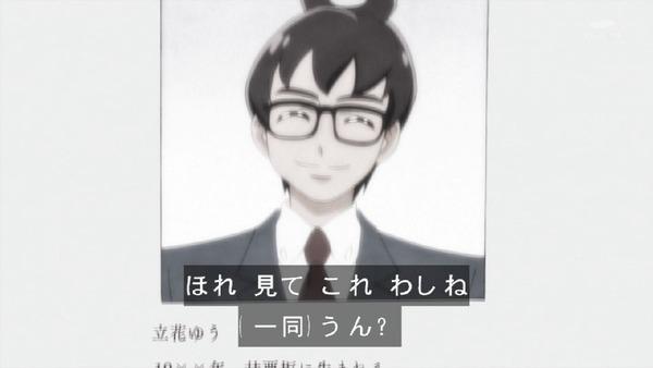 「キラキラ☆プリキュアアラモード」28話 (12)