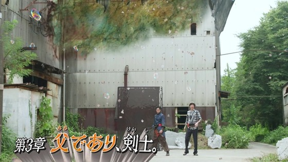 「仮面ライダーセイバー」第3話感想  (13)