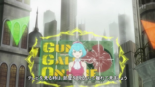 「SAO ガンゲイル・オンライン」5 (2)