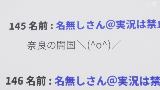 「かげきしょうじょ!!」4話感想 (17)