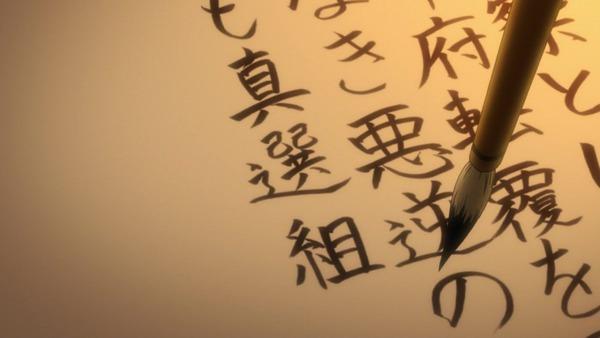 「銀魂゜」51話(316話)感想 (1)