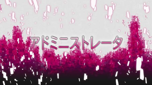 「アリシゼーション」SAO3期 23話感 (5)