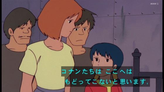 「未来少年コナン」第25話感想(実況まとめ)画像  (91)