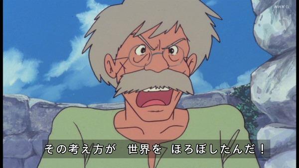 「未来少年コナン」第1話感想 画像 (122)