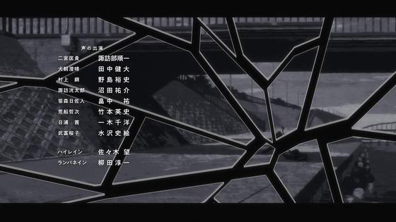 「ワールドトリガー」2期 4話感想 (219)