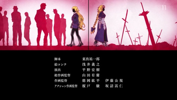 「FateApocrypha」2話 (89)