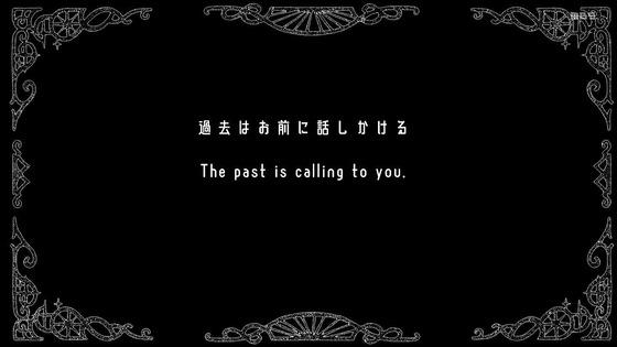 「マギアレコード 2期」6話感想 (8)