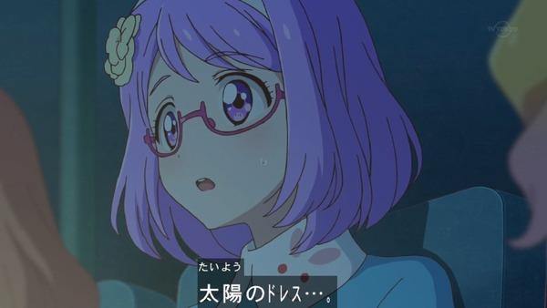 「アイカツスターズ!」第86話 (97)