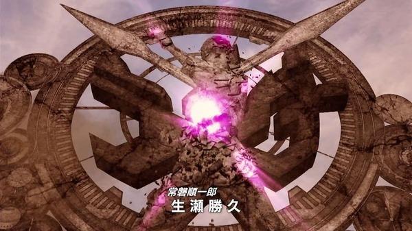 「仮面ライダージオウ」1話  (17)