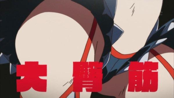 「キルラキル」第6話感想 (96)
