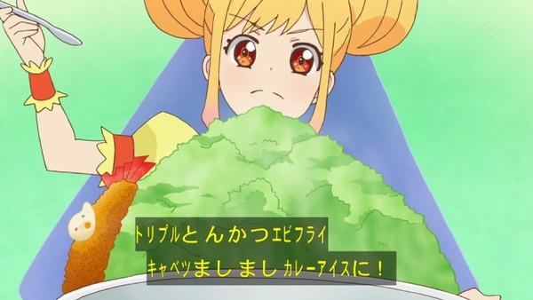 「アイカツスターズ!」第72話 (63)