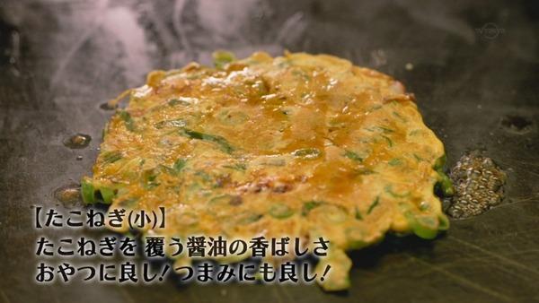 「孤独のグルメ Season6」1話 (35)