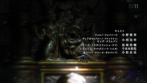 「ジョジョの奇妙な冒険 5部」36話感想  (67)