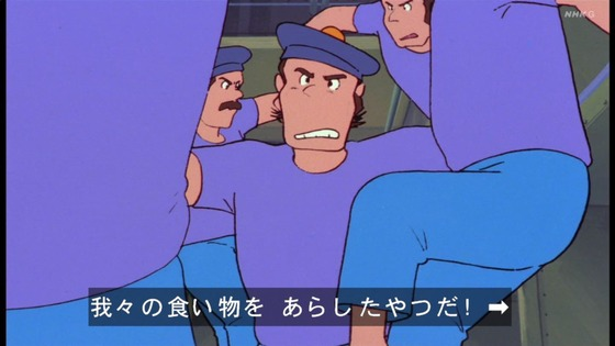 「未来少年コナン」第4話感想 (19)