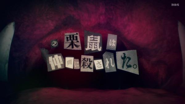 「ドロヘドロ」第8話感想 画像 (68)
