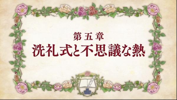 「本好きの下剋上」5話感想  (5)