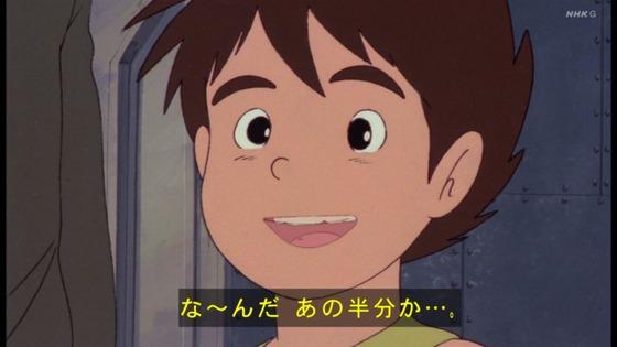 「未来少年コナン」第9話感想 (49)