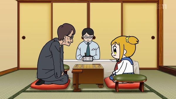 「ポプテピピック」6話 (9)