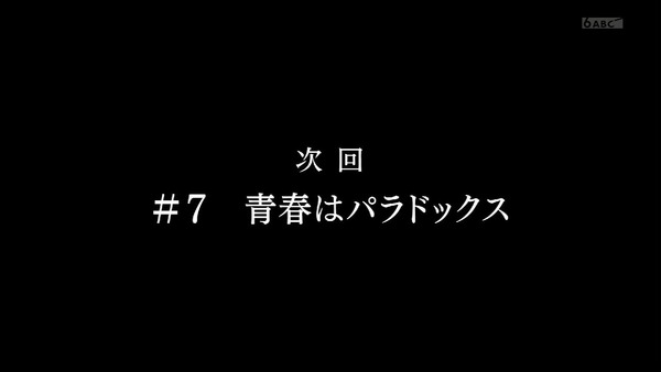 「青春ブタ野郎」6話感想 (136)