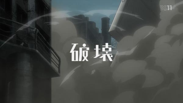 「少女終末旅行」11話 (18)