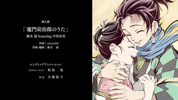 「鬼滅の刃」19話感想 (70)